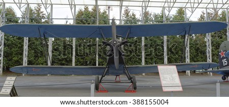 MOSCOW, RUSSIA- OCTOBER 7- Po-2-Training aircraft(USSR),1928.Max.speed, km/h-152 in the Central Museum of the Great Patriotic War on October 7; 2015 in Moscow - stock photo