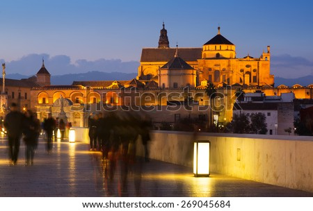 Mosque-cathedral of Cordoba  in evening. Andalusia, Spain - stock photo