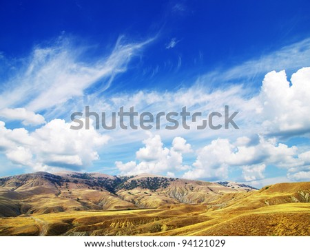 mountain meadow in nice day - stock photo