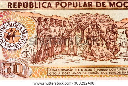 50 Mozambican metical bank note. Mozambican metical is the national currency of Mozambique