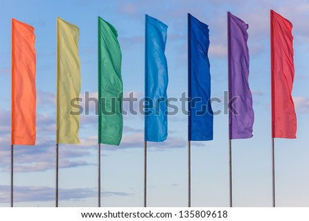 Multi-coloured on a background of the sky - stock photo