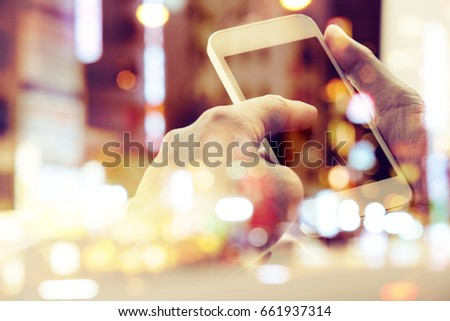 Multiple exposure of smart phone,Social networking
