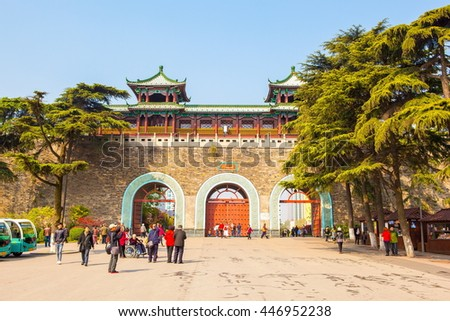 NANJING,JIANGSU/CHINA-APR8: Nanjing Confucius Temple (Fuzi Miao) arch on Apr8,2015 in Nanjing, Jiangsu, China. It is one of the most famous places in Nanjing.  - stock photo