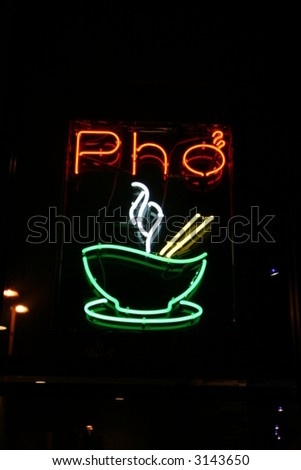 """neon sign series"" Pho - stock photo"