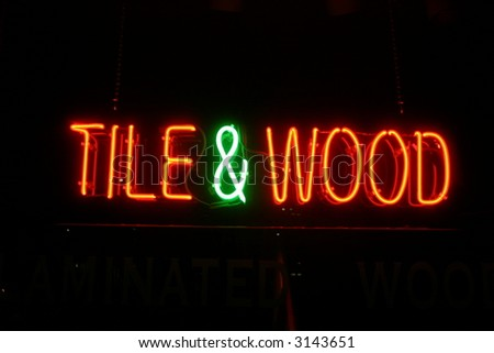 """neon sign series"" ""tile & wood"" - stock photo"