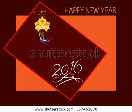 2016 New Year Calligraphy Design Raster Illustration - stock photo