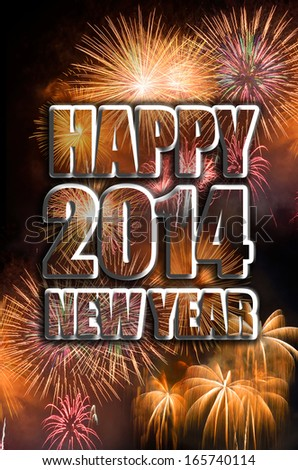 2014 New Year celebration with fireworks - stock photo