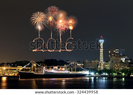 2016 New Year Fireworks celebrating over marina bay in Yokohama City, Japan - stock photo