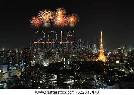 2016 New Year Fireworks celebrating over Tokyo cityscape at night, Japan