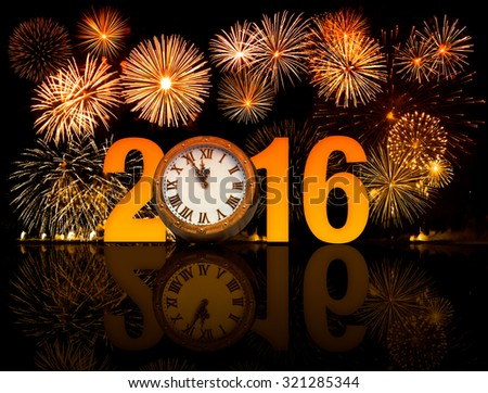 2016 new year fireworks with clock face - stock photo