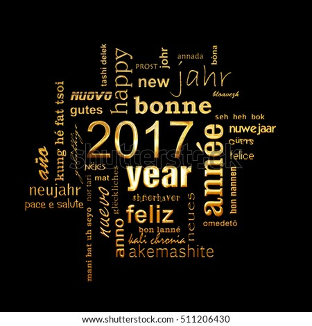 2017 new year multilingual golden text word cloud square greeting card on black background