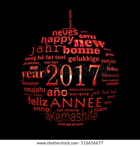 2017 new year multilingual text word cloud greeting card in the shape of a christmas ball - 3D illustration