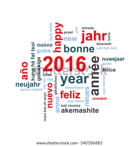 2016 new year multilingual text word cloud square greeting card
