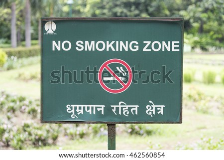 """No Smoking Zone"" board in a park."