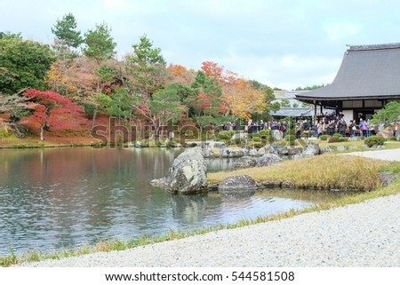 22 NOV 2016 :KYOTO - JAPAN : Zen garden of the tenryu-ji temple, Arashiyama Kyoto Japan