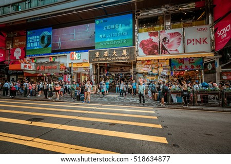 19 Nov, 2016 - Tsim Sha Tsui, Hong Kong : Street view of Hong Kong famous Nathan Road at Saturday Nov, 2016.