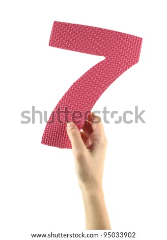 Number seven - stock photo