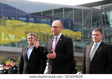 6-Oct-2015 Boryspil, Ukraine The prime minister, the minister of the internal affairs etc at the ceremony of the start of functioning of the patrol police in the airport of Boryspil, Ukraine