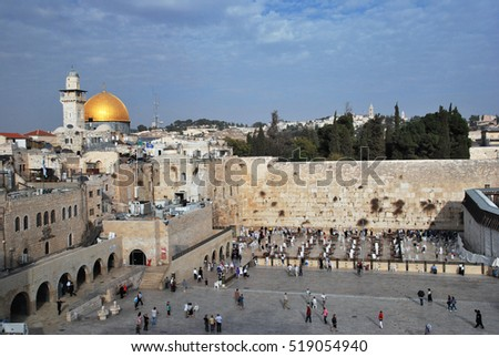 22 Oct 2010. WESTERN WALL. JERUSALEM. Is a major Jewish sacred place