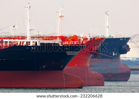 Oil-tankers docking in Rotterdam, Holland - stock photo