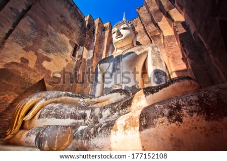 Old Buddha in old town at Sukhothai Historical park, Thailand