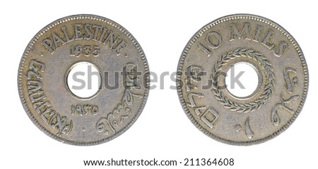 old coin Palestine  10 mils 1935 - stock photo