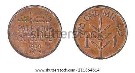 old coin Palestine  1mils 1939 - stock photo