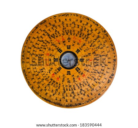 old gossip disk, used to predict the fate and the feng shui - stock photo