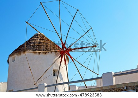 old mill in santorini      greece europe  and the    sky