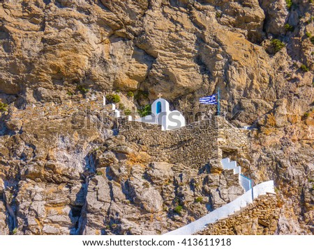 Old monastery in Aigiali village, Amorgos island, Cyclades, Greece