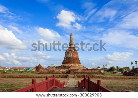 old pagoda in Ayutthaya, Thailand from art history.