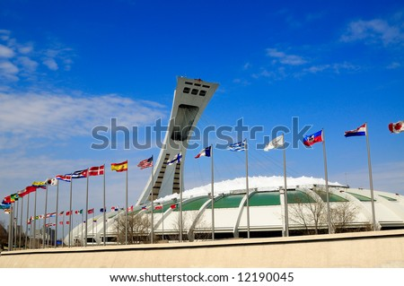 Olympic Stadium of Montreal, Quebec. Host of the 1976 Olympics. - stock photo