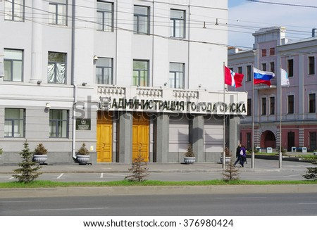 OMSK, RUSSIA - May 08, 2010: view of building of city administration