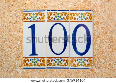 100 (one hundred) tile numbered (door or house number)