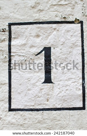 One - street number - stock photo