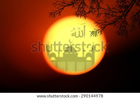 Orange background moon at night,The words spell is Allah means the God of Islam. - stock photo