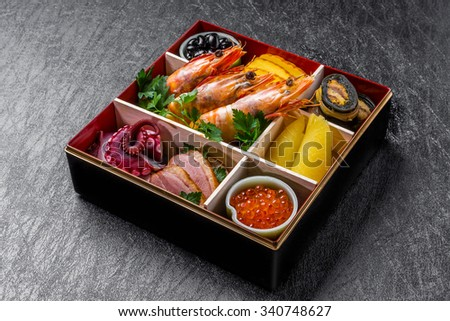 (Osechi)New Year holidays in Japan are New Year dishes