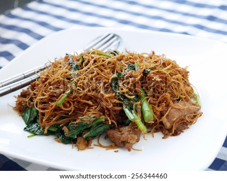 'Pad See Eww' Stir fried Flat Rice Noodle with Soy Sauce and Pork / Thai food - stock photo