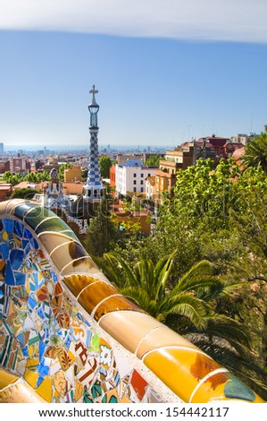 Parc Guell designed by Antoni Gaudi­