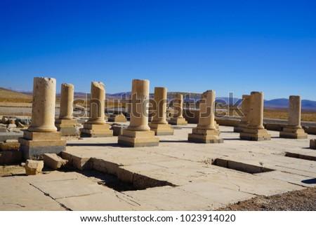 Pasargadae unesco world heritage site stock photo image royalty pasargadae unesco world heritage site gumiabroncs Gallery