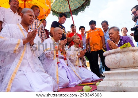 PATHUM THANI THAILAND - JULY  5, 2015: This is Ordination Ceremony and Thai Culture for Every Man Becoming a New Monk or Priest.