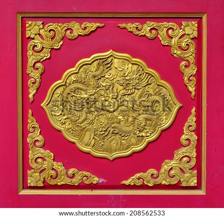 pattern abstract ancient art asia backdrop background Thailand border buddha culture detail