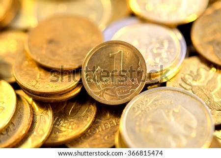 1 penny Bank of Russia - stock photo