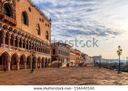 Piazza San Marco, Worlds most beautiful square. Picture of the amazing historical square of San Marco in the lagoon city of stone Venice in Italy - stock photo