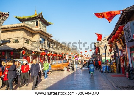 PINGYAO,SHANXI/CHINA-FEB 20: Folk house and streets on Feb 20, 2016 in Pingyao, Shanxi, China. The ancient city of Pingyao is one of famous tourism destination in Shanxi of China. - stock photo