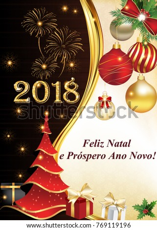 2018 portuguese business christmas new year stock illustration 2018 portuguese business christmas new year greeting card with message in portuguese merry christmas m4hsunfo Gallery