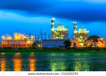 Power plant at Twilight  - stock photo