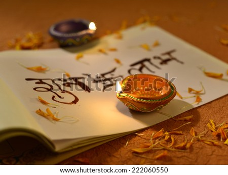 'Prosperity and Profit' written in Hindi script. It symbolizes a worshiping of God of wealth during Diwali festival in India. - stock photo