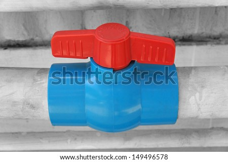 PVC water valve with pipeline                               - stock photo