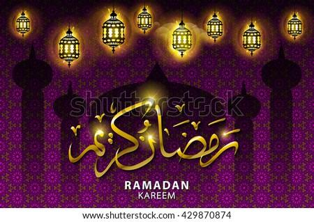 ramadan kareem arabic calligraphy. Shiny Arabic lamp decorated. arabic background for holy month of Muslim community Ramadan Kareem celebration. art - stock photo